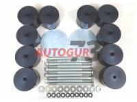 Комплект бодилифт Ssang Yong Rexton (50 мм/ O 90 мм)